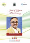 Jewels of Gujarat: Bharat Natvar Patel