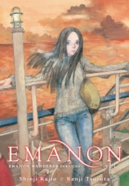 EMANON VOLUME 2: EMANON WANDERER
