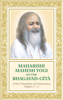 Maharishi Mahesh Yogi - Maharishi Mahesh Yogi on the Bhagavad-Gita — A New Translation and Commentary, Chapters 1–6 artwork