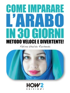Come Imparare l'Arabo in 30 Giorni Book Cover