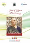 Jewels of Gujarat: Lalitaben Ashabhai Patel