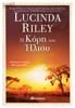 Lucinda Riley - Η κόρη του Ήλιου artwork