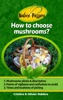 How to choose mushrooms?