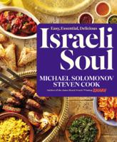 Michael Solomonov & Steven Cook - Israeli Soul artwork