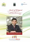 Jewels of Gujarat: Jayantilal Vershi Gada