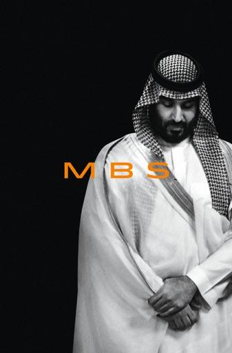 MBS - Ben Hubbard