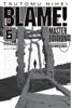 BLAME! Master Edition 6