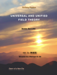 Universal and Unified Field Theory