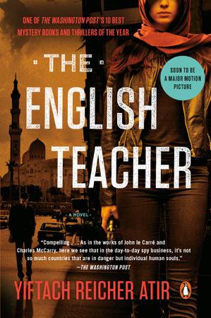 The English Teacher - Yiftach Reicher Atir & Philip Simpson