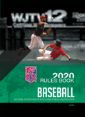 2020 NFHS Baseball Rules Book