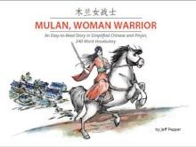 Mulan, Woman Warrior