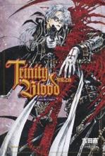 Trinity Blood 聖魔之血 Rage Against the Moon (1)