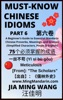 Must-Know Chinese Idioms (Part 6): A Beginner's Guide To Learn Essential Mandarin Chinese Proverbs, Meanings, And Sources (Simplified Characters, Pinyin & English)