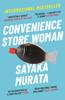 Sayaka Murata & Ginny Tapley Takemori - Convenience Store Woman artwork