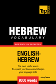 Hebrew vocabulary for English speakers: 9000 words
