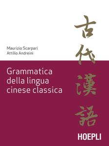Grammatica della lingua cinese classica Libro Cover
