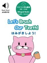 Let's Brush Our Teeth! - Read Aloud