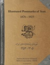 Illustrated Postmarks Of Iran 1876-1924