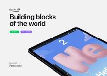Building Blocks Of The World