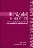 Naima Sohaib - Nizam Al-Mulk Tusi artwork