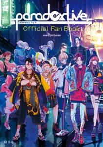 Paradox Live Official Fan Book Book Cover