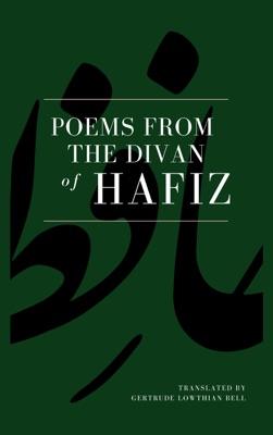Poems from the Divan of Hafiz (Premium Ebook)