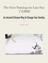 The Four Trainings By Liao Fan了凡四训