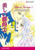 Misao Hoshiai & Linda Howard - Almost Forever 2 Grafik