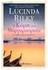 Lucinda Riley - Η κόρη των μαργαριταριών artwork