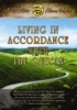 Living in Accordance with the Quran