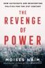 The Revenge of Power