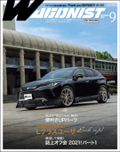 WAGONIST 2021年 9月号 Book Cover
