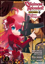 Villainess: Reloaded! Blowing Away Bad Ends with Modern Weapons (Manga) Volume 2