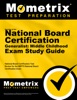 Secrets Of The National Board Certification Generalist: Middle Childhood Exam Study Guide