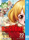 Dr.STONE 22 Book Cover