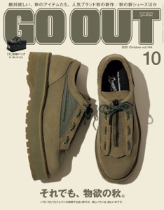 GO OUT 2021年10月号 Vol.144 Book Cover