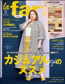 la farfa【ラ・ファーファ】2021年11月号 Book Cover