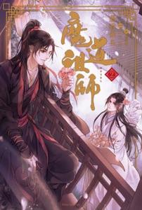 魔道祖師 2 Book Cover