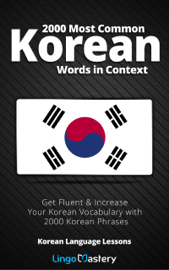 2000 Most Common Korean Words in Context