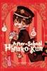 After-school Hanako-kun