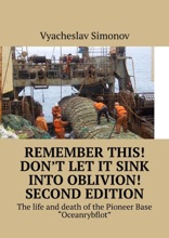 Remember This! Don't Let It Sink Into Oblivion! Second Edition. The Life And Death Ofthe Pioneer Base «Oceanrybflot»
