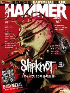 METAL HAMMER JAPAN Vol.7 Book Cover