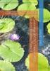 Cambridge IGCSE Chinese (0547-21) 2017 Reading Paper 2  剑桥中学会考中文阅读理解真题解析
