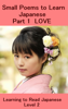 Minoru Sunagawa - Small Poems to Learn Japanese: Part 1 LOVE artwork