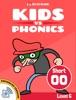 Learn Phonics: oo - Kids vs Phonics (Enhanced Version)