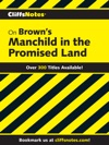 CliffsNotes On Browns Manchild In The Promised Land