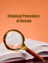 Criminal Procedure of Russia