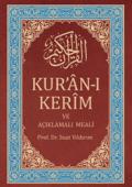 """""""KUR'ÂN-I HAKÎM VE AÇIKLAMALI MEALİ"""" Excerpt From: Prof. Dr. Suat Yıldırım. """"Kur'ân-ı Hakîm ve Açıklamalı Meali."""" iBooks."""