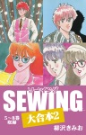 SEWING 2 58