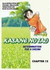 KASANE NO TAO Chapter 15
